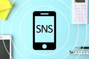 オンラインのSNSのメリット