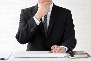 不動産ポータルサイトのデメリットと自社のサイトを強化する手段